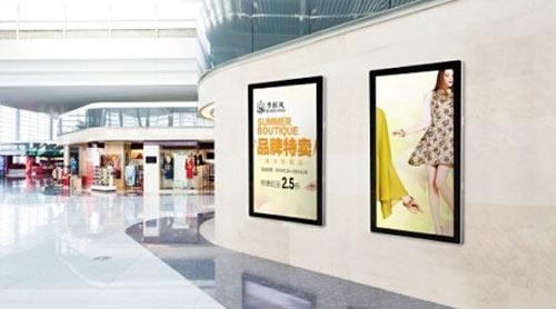 杭州君湖国际大酒店---酒店大堂广告机