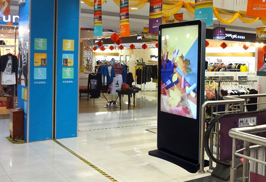 杭州缘购国际科技有限公司-安卓触摸一体机