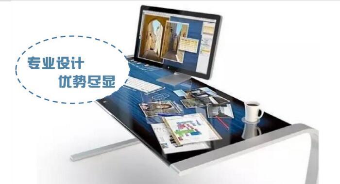 【触摸桌】深圳触摸桌定制厂家-上海浦东智能触摸桌定制案例