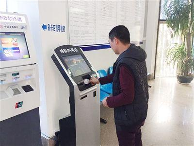 深圳市南山公证处与熙雅盟达成43寸触摸一体机定制采购合作