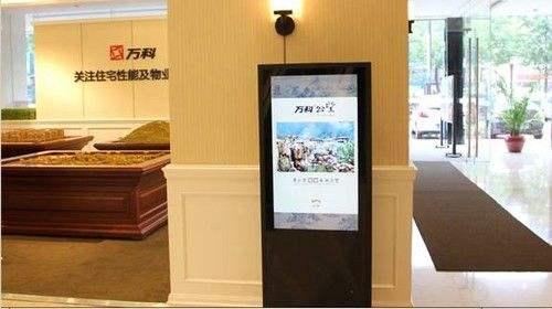 万科地产公司与熙雅盟达成55寸广告机采购合作