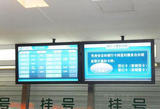 青海西宁西海镇人民医院与熙雅盟达成55寸触摸一体机采购合作