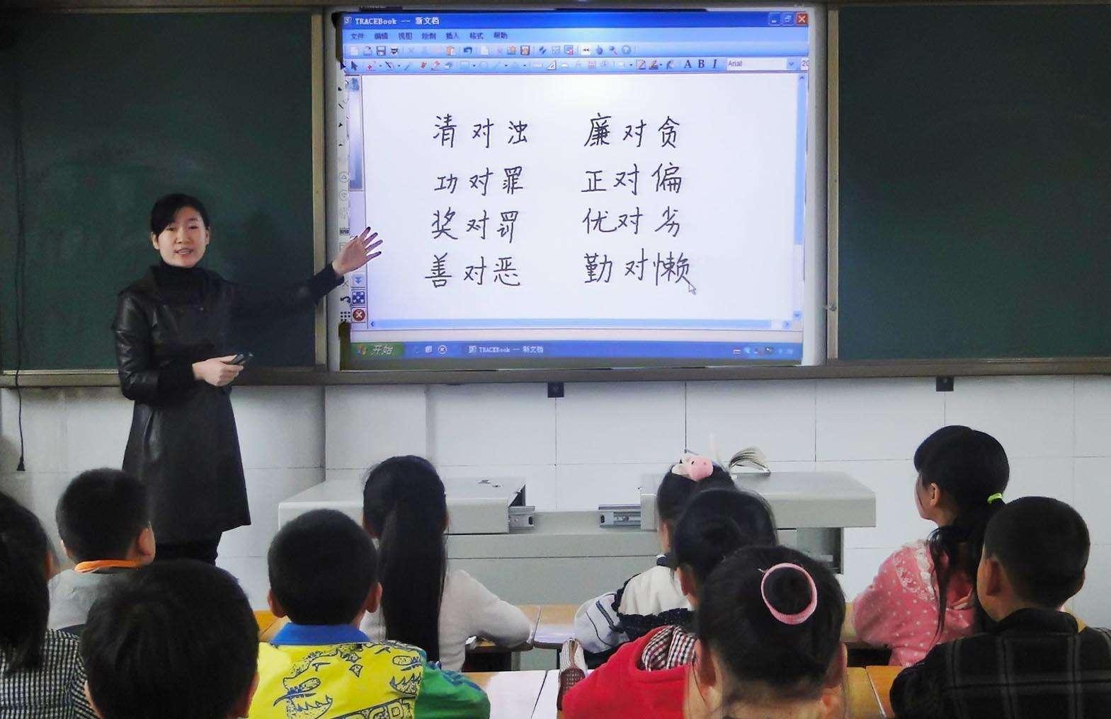 北京125小学与熙雅盟达成86寸电子黑板采购合作