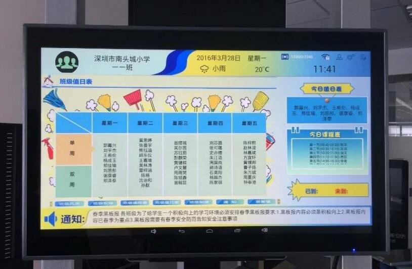 深圳市南山中英文学校与熙雅盟达成86寸会议触摸一体机定制采购合作