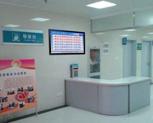 梅州妇幼保健院与熙雅盟达成17寸排队叫号机定制采购合作