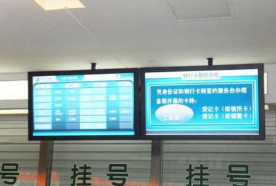 解放军空军医院与熙雅盟达成55寸触摸一体机定制采购合作