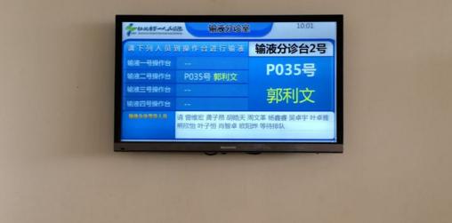 深圳市宝安区丽美妇幼医院与熙雅盟达成业务合作