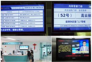 恭喜荆门第二人民医院与熙雅盟达成触摸一体机采购安装合作