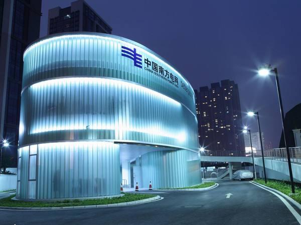 恭喜杭州南方电网与熙雅盟达成触摸一体机采购合作