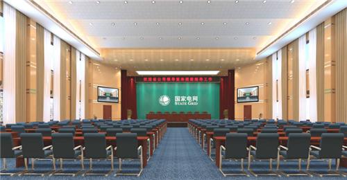 恭贺国家电网杭州供电公司与触摸一体机厂家熙雅盟达成采购合作