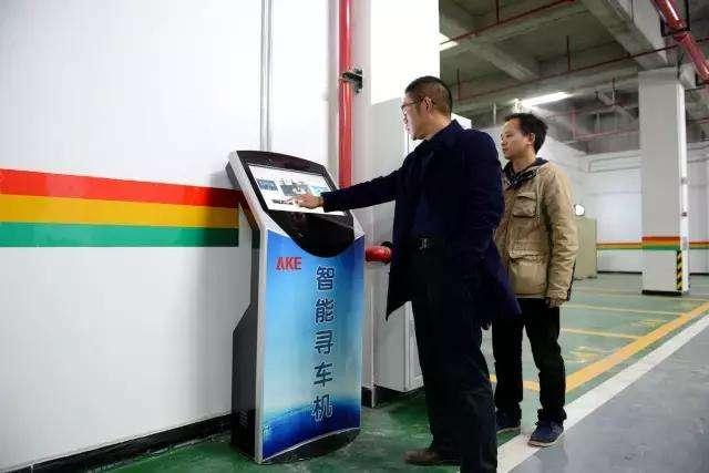 恭喜成都市前日商城与触摸一体机厂家深圳熙雅盟达成采购合作